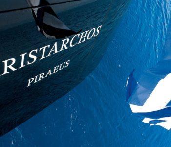 ARISTARCHOS-yacht-17